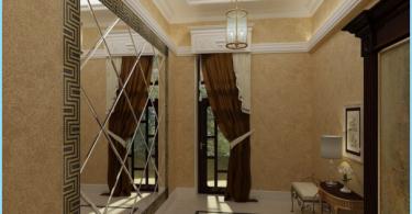 Spegeln i det inre korridoren